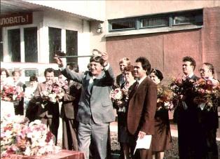 Ровеньская школа. Открытие нового здания школы